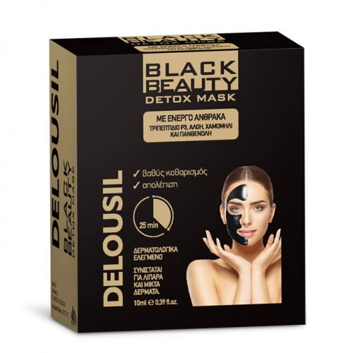 DELOUSIL BLACK BEAUTY ΜΑΣΚΑ ΚΑΘΑΡΙΣΜΟΥ ΠΡΟΣΩΠΟΥ ΣΕ ΑΤΟΜΙΚΕΣ ΣΥΣΚΕΥΑΣΙΕΣ 10ml